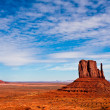 Wast Mitten Butte Landscape — Stock Photo