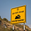 Traffic Sign in India — Stock Photo