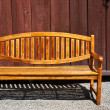 Beautiful Garden Bench — Stock Photo