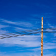 Power Lines against a Beautiful Sky — Stock Photo