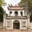 Stock Photo: Temple of Literature Gate