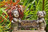 Zahradní trpaslíky — Stock fotografie