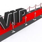 VIP Premiere — Stock Photo #2013222