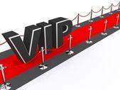 Vip премьера — Стоковое фото