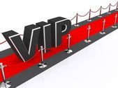 Vip-premiär — Stockfoto