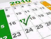St. patricks calendar — Foto Stock