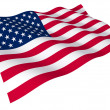 Foto Stock: Flag of United States of America