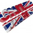 United Kingdom text - Foto de Stock