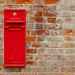 Royalty-Free Stock Photo: Post box