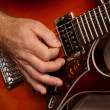 Guitar solo — Stock Photo