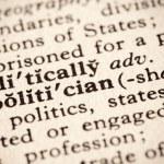 Politician — Stock Photo