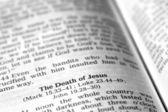 Death of jesus — Stock Photo