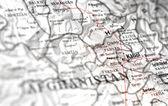 Afghanistan — Stock Photo