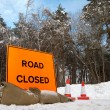 Road closed — Stock Photo #2195236