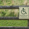 Reserved parking — Stock Photo #2195391