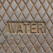 Water — Stock Photo #2195787