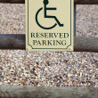 Stock Photo: Reserved parking