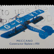 Meccano biplane — Stock Photo
