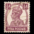 Indian stamp - Stock Photo