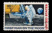 Moon landing — Stock Photo