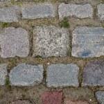 Cobblestone path texture — Stock Photo