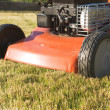 Lawnmower front part close-up — Stock Photo #2167479