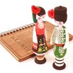 Постер, плакат: Bulgarian souvenir dolls