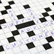 Help, Support, Advice, Crossword — Stock Photo #2048584