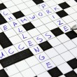 Photo: Success, teamwork, prize crossword.