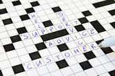 Help, Support, Advice, Crossword — Stock Photo