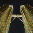 Landmark in malaysia — Stock Photo