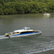 Stock Photo: Brisbane river with ferry