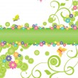 Stock Photo: Banner green