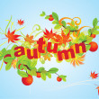 Autumn — Stock Photo #2128382