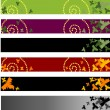 Stock Vector: Banners