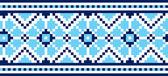 Ukrainian embroidery — Stock Vector