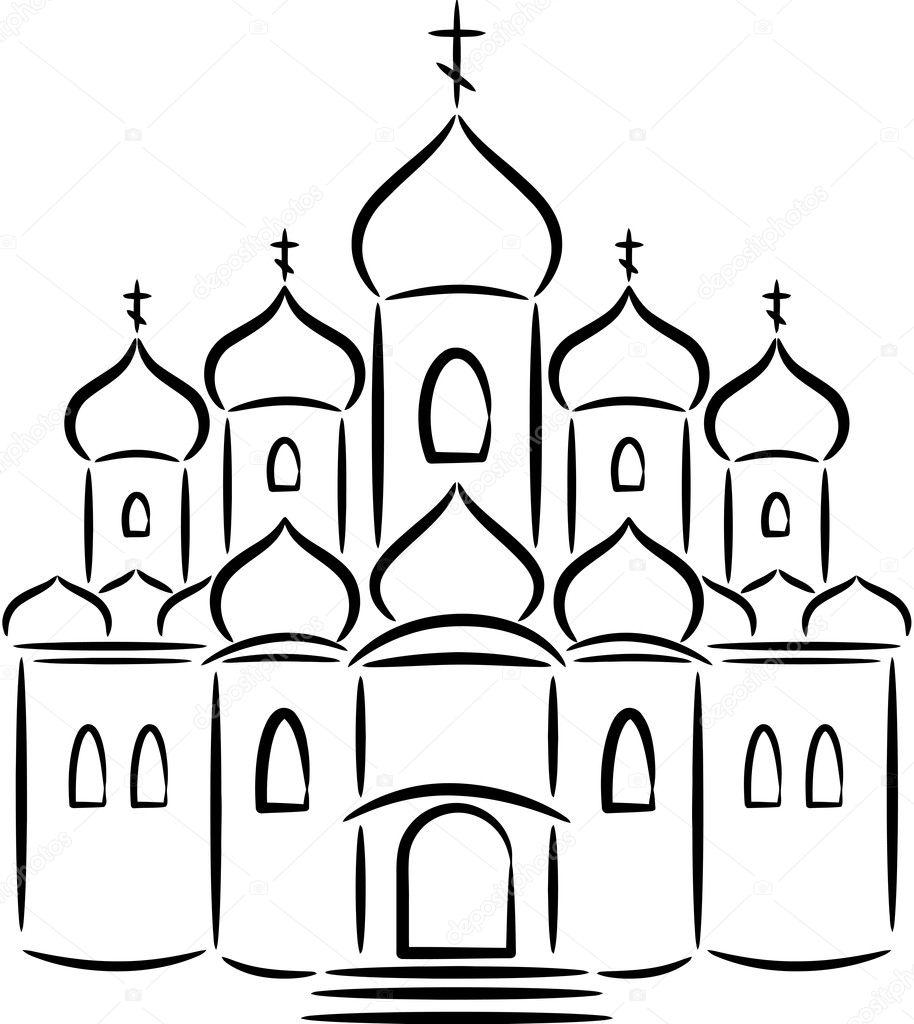 Рисунок храма православного