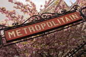Paris - Metro Sign — Stock Photo