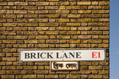 Brick Lane, London — Stock Photo