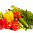Royalty-Free Stock Photo: Bunch of fresh vegetables