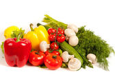 Bunch of fresh vegetables — Stock Photo