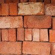 Bricks — Stock Photo #2012394