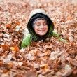 Cute kid playing outdoor — Stockfoto
