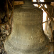Ancient bell — Stock Photo