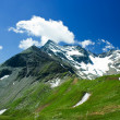 Alps — Stock Photo #2254067