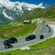 Stock Photo: Road in Alps