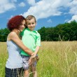 Foto de Stock  : Mother and son