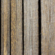 Royalty-Free Stock Photo: Planks