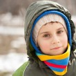 Cute kid outdoor — Stockfoto