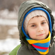 Cute kid outdoor — Stock Photo #2504341